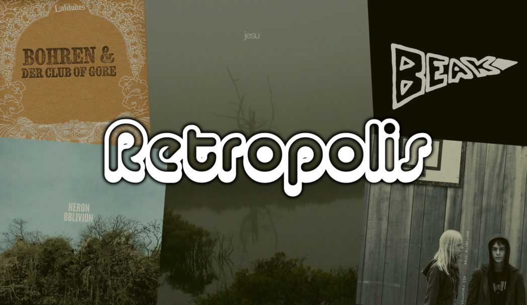 RETROPOLIS – La calma bajo una atmósfera opresiva y asfixiante y otras historias (29/03/2017)