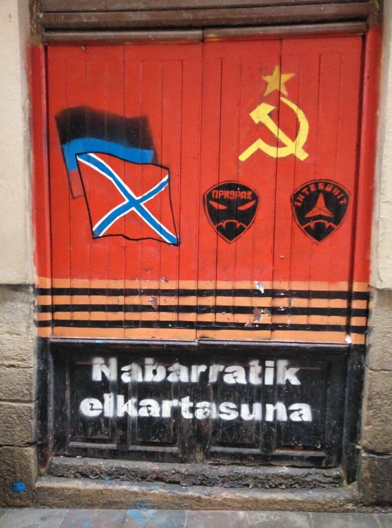 El Gallico de San Cernin 24-1-2019. Ucrania 8ª parte: Política y guerra.
